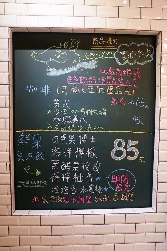 IG打卡點,Mr. Sam,童話屋咖啡館,花蓮咖啡館,花蓮壽豐