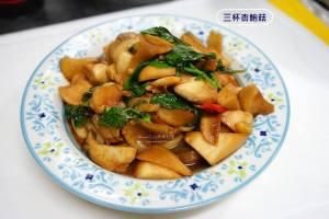 今日熱門文章:三杯杏鮑菇-鮮甜美味Q彈-素食美味佳餚