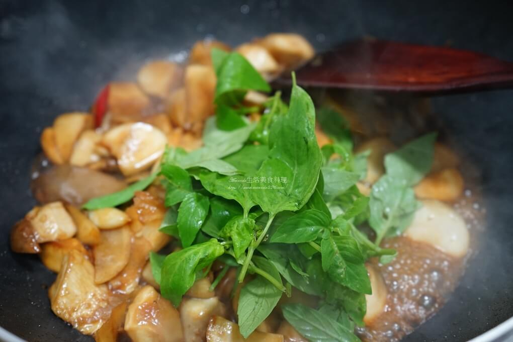 三杯,三杯杏鮑菇,三杯素食,杏鮑菇,素燒,素食,菌菇,蔬食