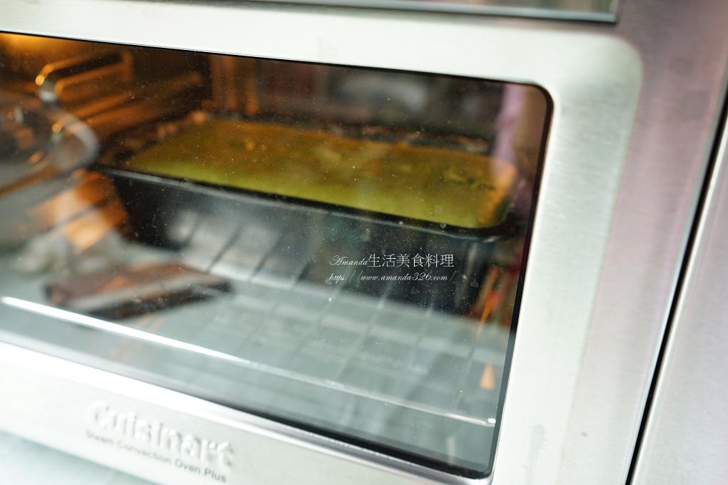 低糖,低糖磅蛋糕,抹茶磅蛋糕,抹茶磅蛋糕做法,抹茶磅蛋糕食譜,抹茶蛋糕,減油,磅蛋糕,磅蛋糕做法,蒸烤箱,蛋糕