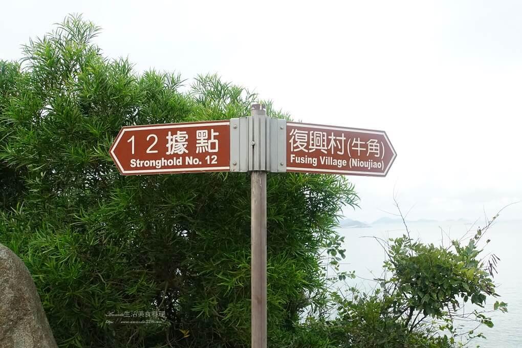 南竿,復興村,牛角聚落,馬祖,馬祖卡蹓趣