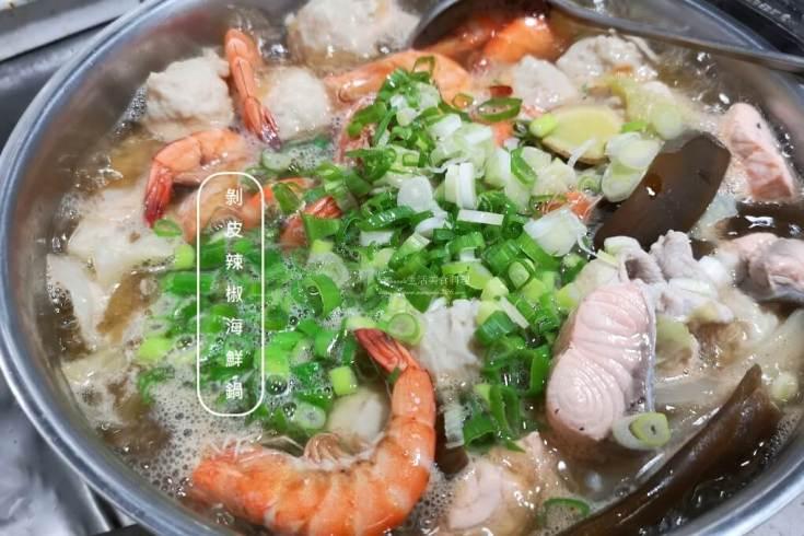 剝皮辣椒,海鮮湯 @Amanda生活美食料理