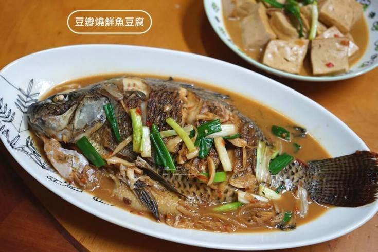 吳郭魚,燒豆腐,紅燒魚,鮮魚 @Amanda生活美食料理