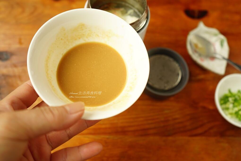味噌湯,悶燒罐,魚丸湯