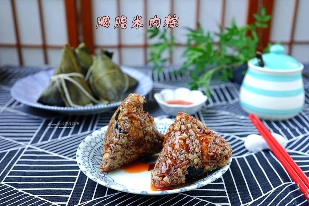胭脂米香菇蛋黃肉粽-南部粽做法-口感Q、營養好消化、不脹氣
