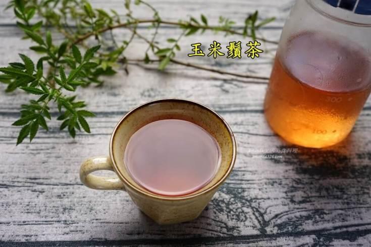 消水腫,無澱粉,玉米筍,玉米鬚茶,瘦身 @Amanda生活美食料理
