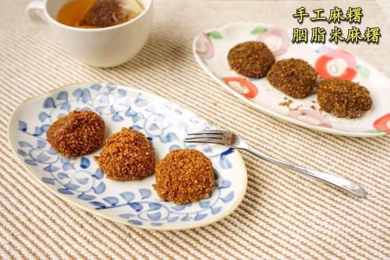 今日熱門文章:胭脂米手工麻糬,花生麻糬、黑芝麻麻糬、好吃不傷胃