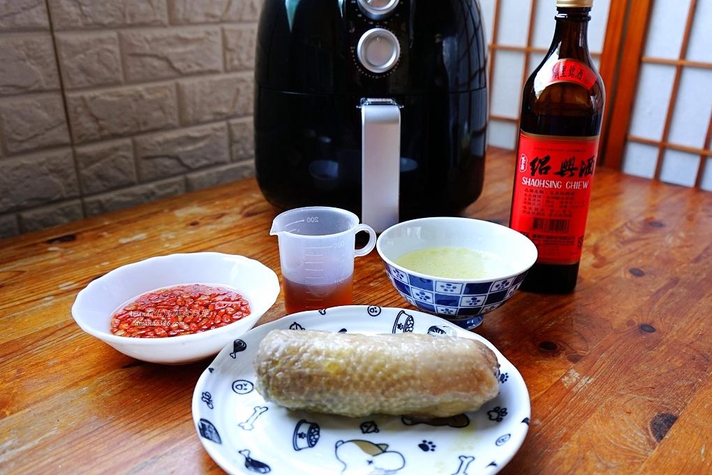年菜,氣炸年菜,氣炸料理,氣炸鍋年菜,氣炸鍋料理,氣炸鍋食譜,氣炸食譜,無骨醉雞,紹興醉雞,醉雞