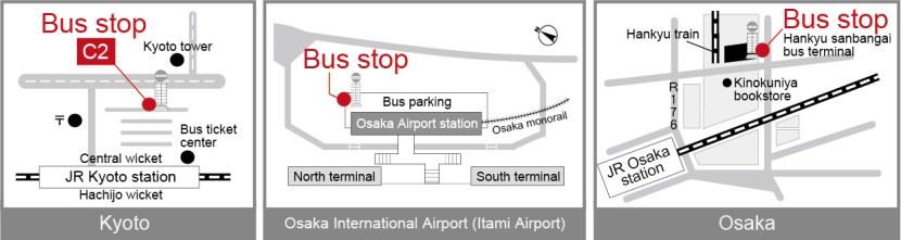 Bus Entrainment place