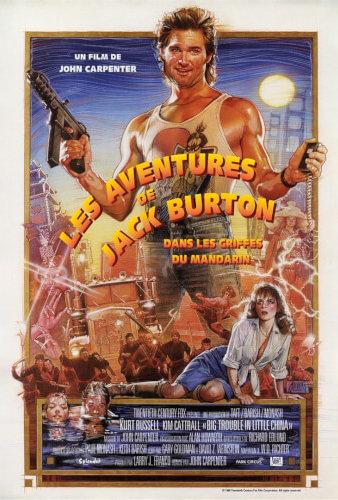 Les Aventures de Jack Burton dans les Griffes du Mandarin (1986)