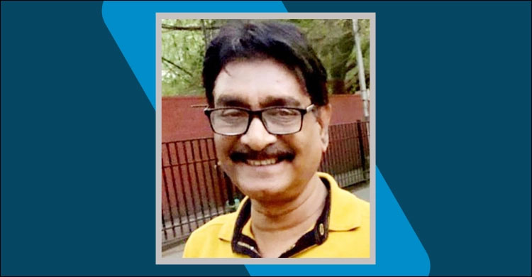 Rajneeti-TangailNews-AmarTangail.jpg