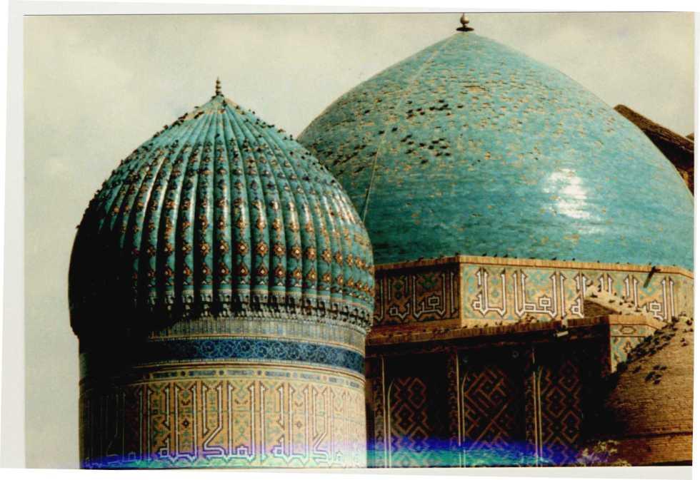 Tiled domes, Samarkand