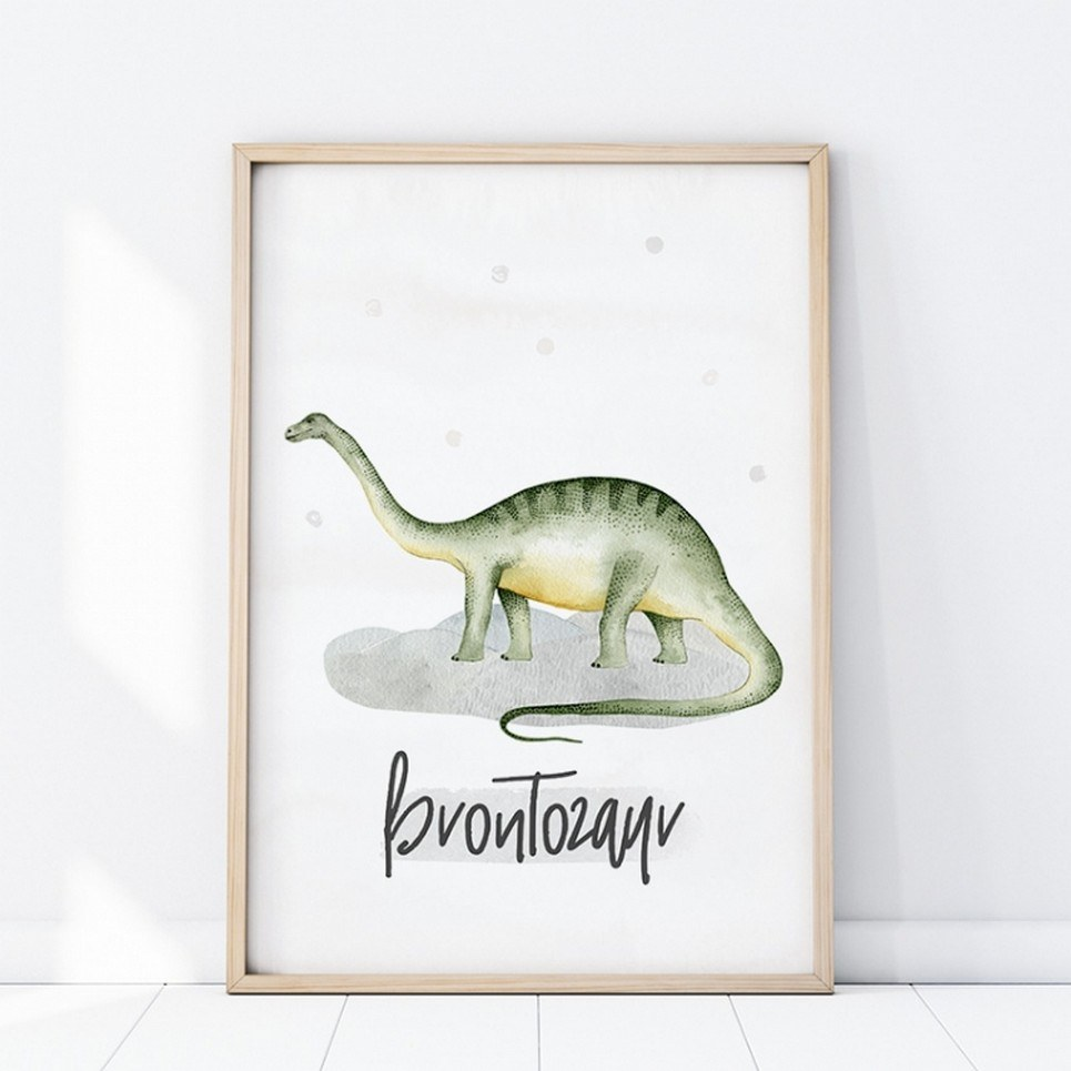 Brontozaur Children's Poster