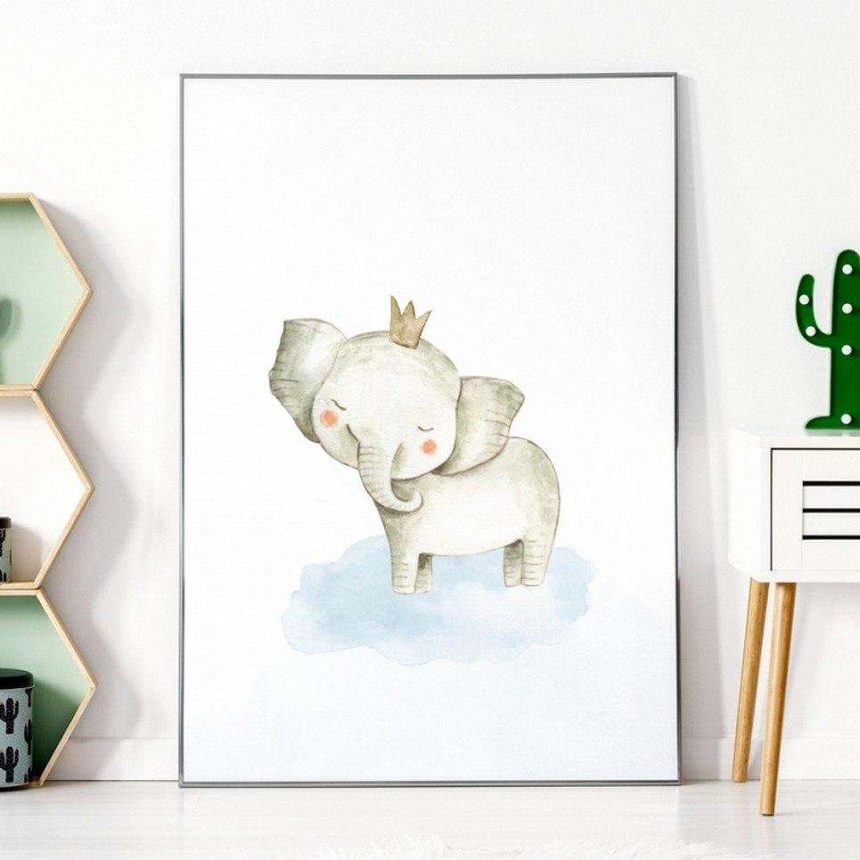 Elephant Children's Poster