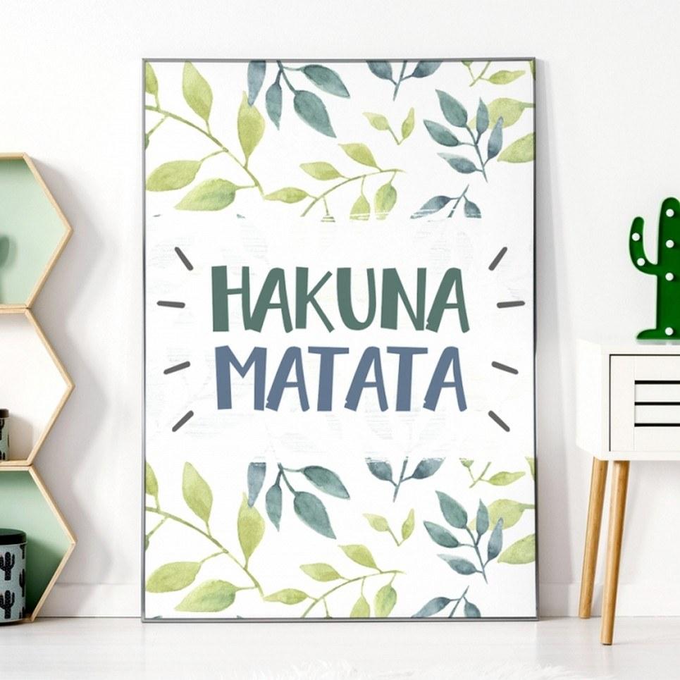 Hakuna Matata Children's Poster
