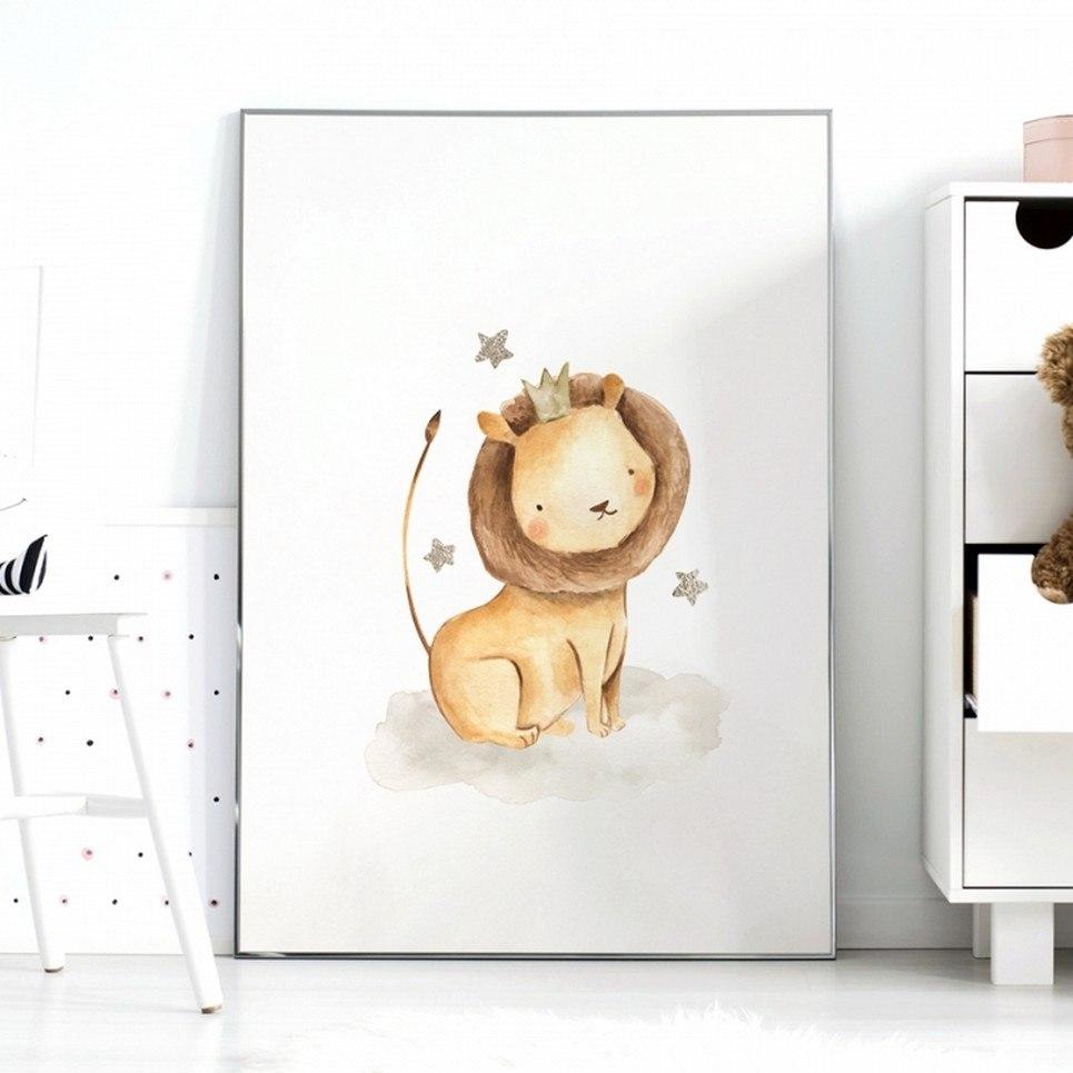 King Lion Children's Poster