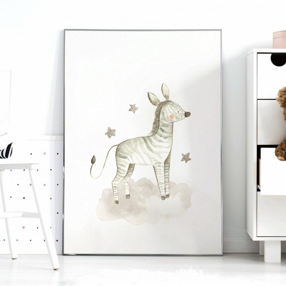 Zebra and Stars Children's Poster