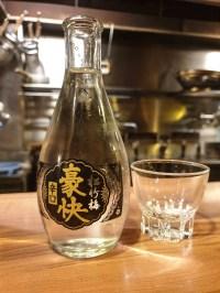 Ramen Sen no Kaze Kyoto sake