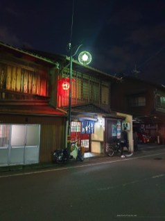 Small town Kyoto restaurant