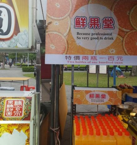 Taiwan funny sign English