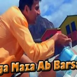 Aayega-Maza-Ab-Barsaat-Ka-Song