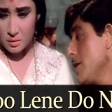 Chhoo-Lene-Do-Nazuk-Hoton-Ko-Song