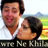 Bhanware-Ne-Khilaya-Phool--sONG