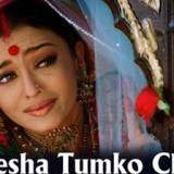 Hamesha-Tumko-Chaaha-Song