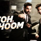 Toh-Dishoom