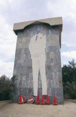 iraq17