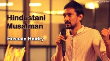 Hindustani Musalman