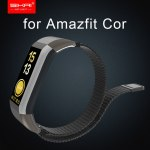 SIKAI New Milanese/Stainless Steel/Leather Watch Strap for Huami Amazfit Cor