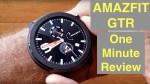 XIAOMI AMAZFIT GTR 5ATM Waterproof Sports Fitness Smartwatch: One Minute Overview