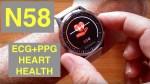 RUNDOING N58 ECG+PPG Blood Pressure IP67 Waterproof Fitness/Health Smartwatch : Unboxing & Review
