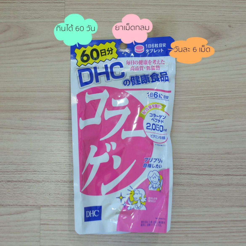 DSCF4030