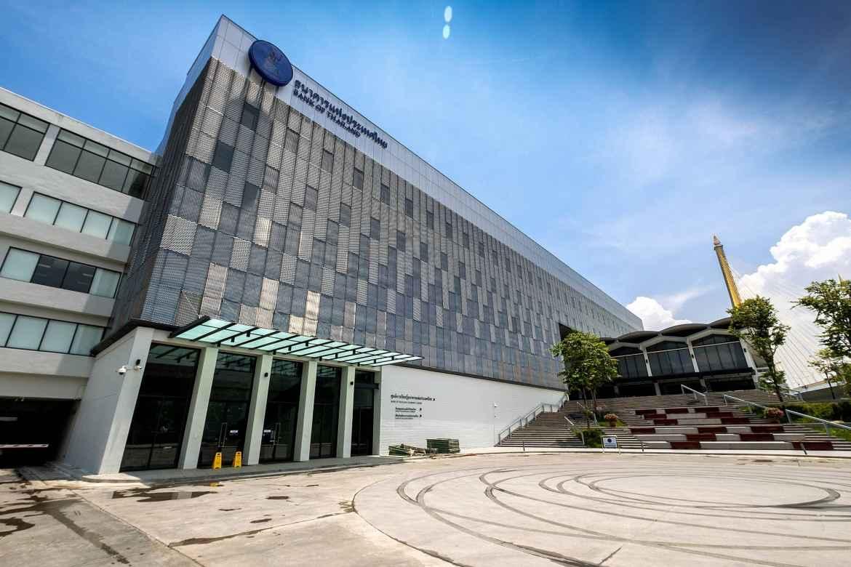 ศูนย์การเรียนรู้ธนาคารแห่งประเทศไทย