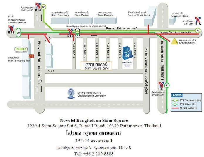 แผนที่ โรงแรม Novotel Siam Square