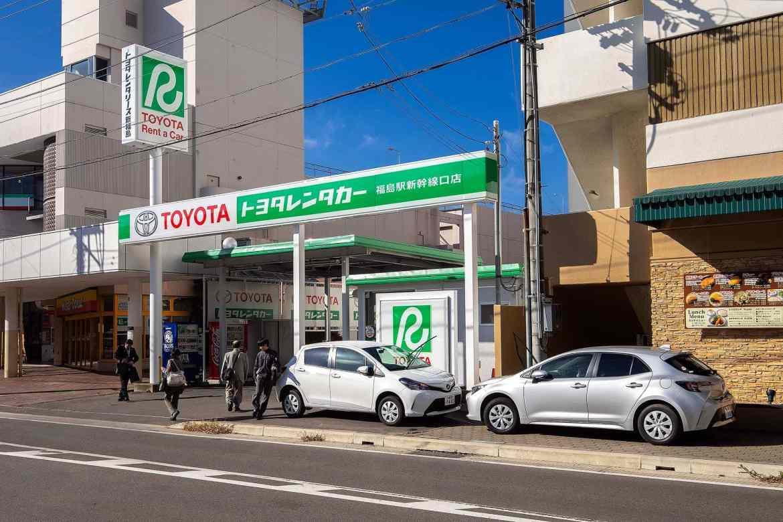 Toyota Rent a Car Fukushima Station