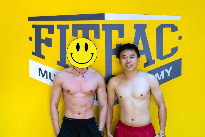 Fitfac Muaythai Academy