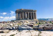 Mariel's Athens Guide