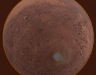 Solar System Tour – Mars