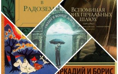 Лучшие книги от депрессии, топ 5 книг Эмбер Свен