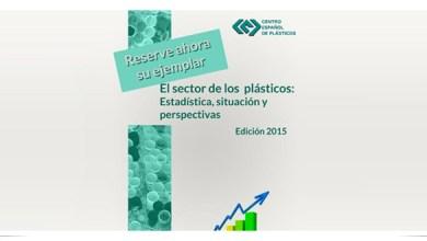 Photo of CEP presentará el estudio anual del sector de plásticos en Empack