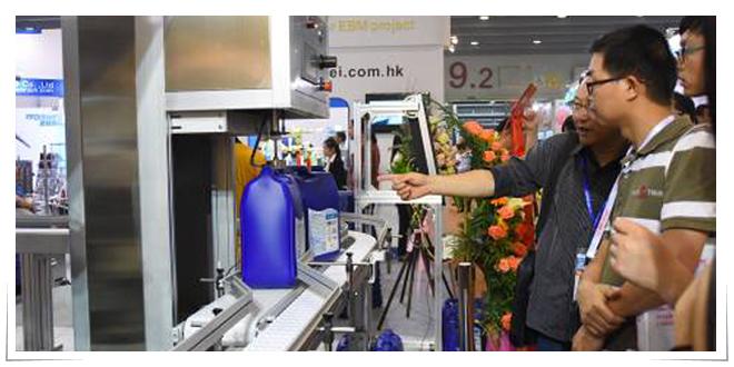 Photo of Chinaplast brinda nuevas tendencias para la industria del embalaje