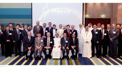 Photo of World Plastics Council elige nuevo presidente