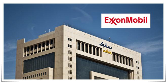 Photo of Sabic y ExxonMobil crean joint venture