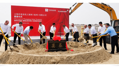 Photo of Primera piedra de la joint venture entre Clariant y Tiangang