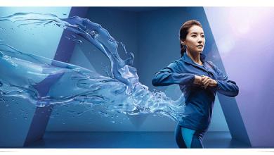 Photo of INSQIN: solución que ofrece rendimiento y comodidad excepcionales