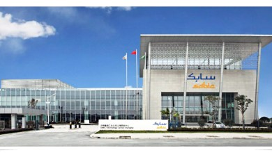 Photo of SABIC y Nottingham Spirk aceleran innovaciones con materiales especializados