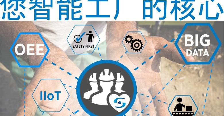 Photo of Chinaplas 2019 promueve la fabricación inteligente